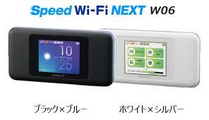 【SpeedWi-Fi W06】実機レビュー まとめ SIMフリー